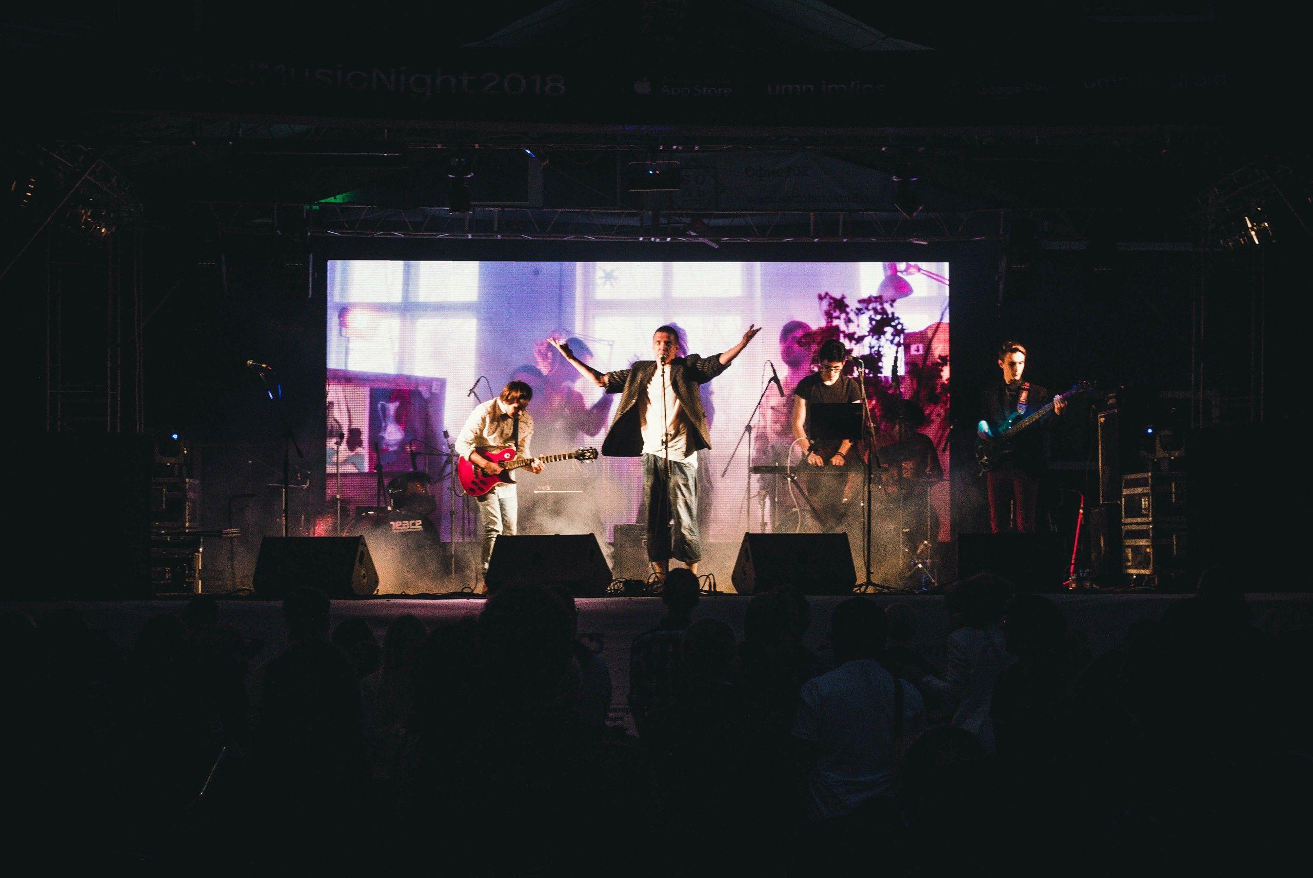 Выступление группы «Авангард Леонтьев» на Ural Music Night 2018