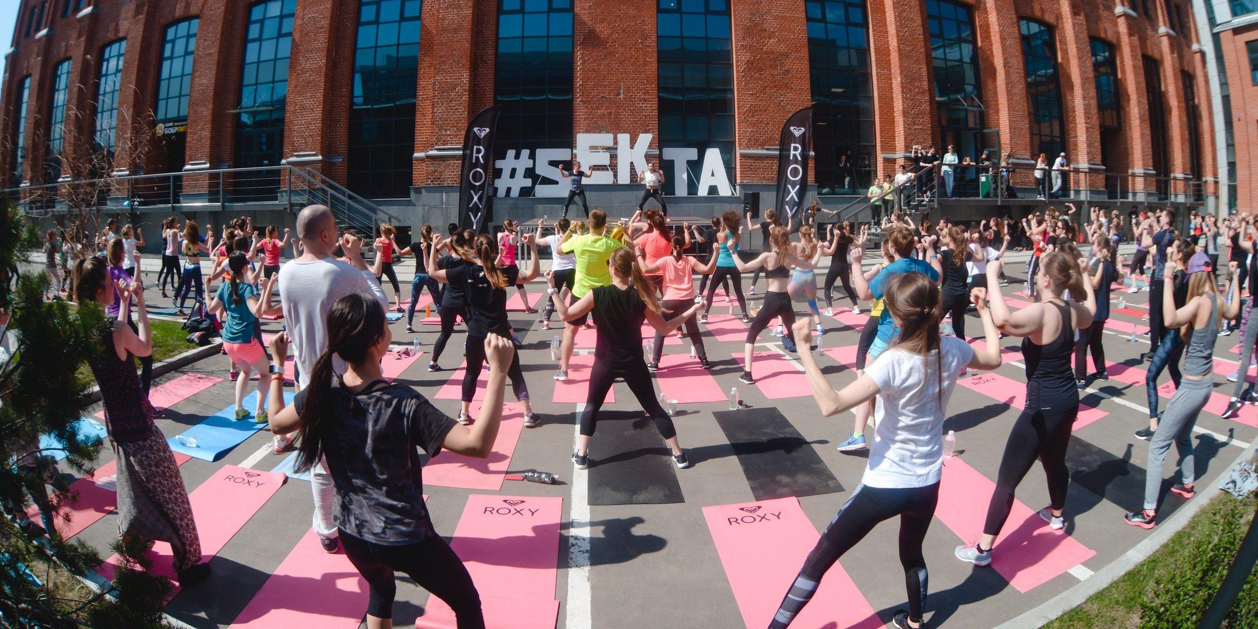 Фото: Школа идеального тела #Sekta VK
