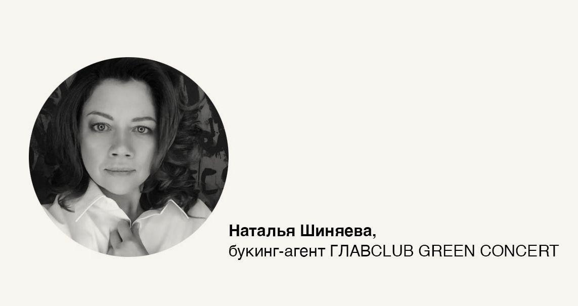Наталья Шиняева
