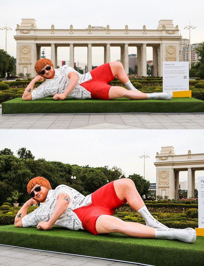 Скульптура Эда Ширана в парке Горького. Фото: «Яндекс.Музыка»