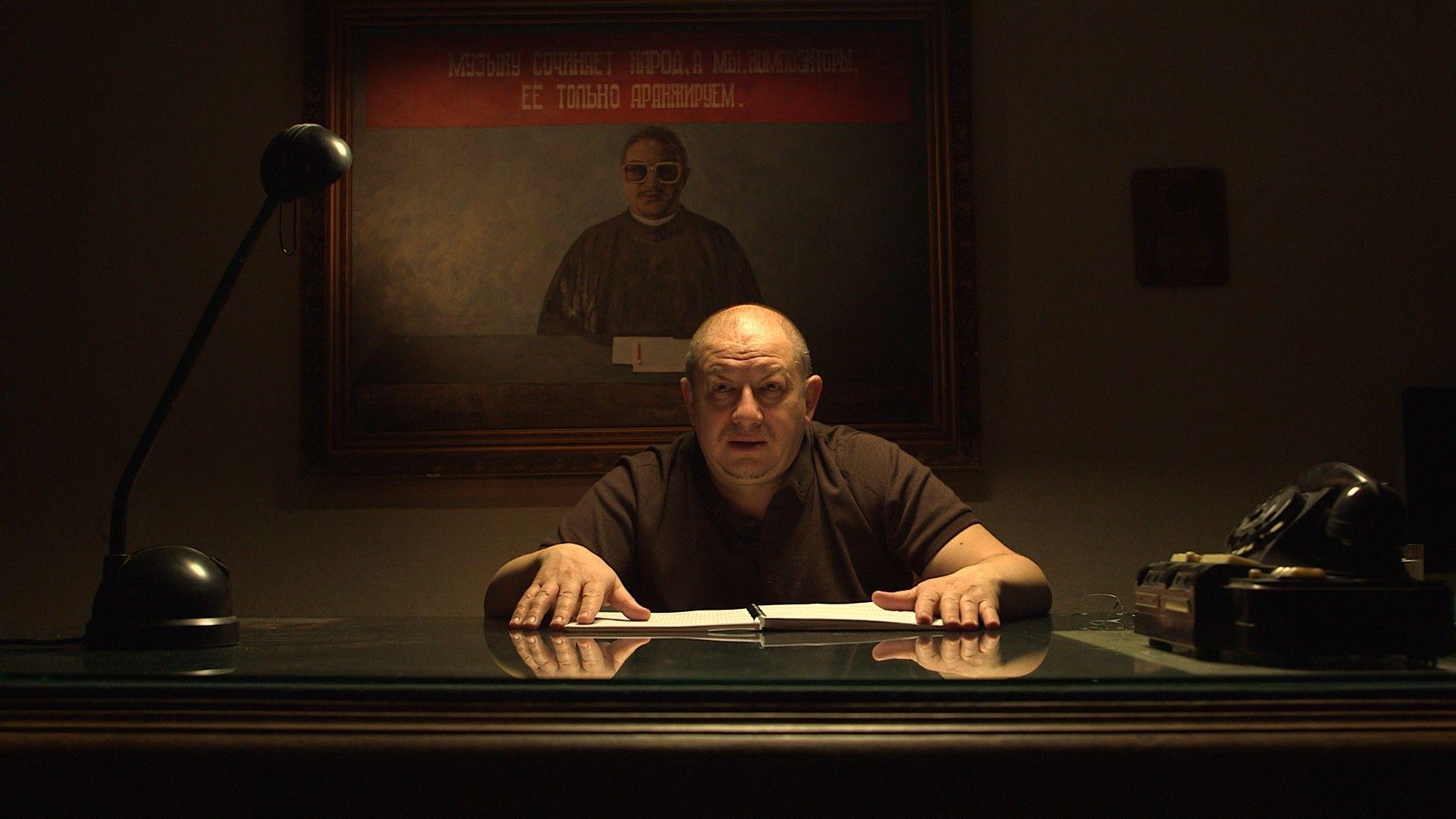 Александр Пантыкин. Кадр из фильма «Про рок»