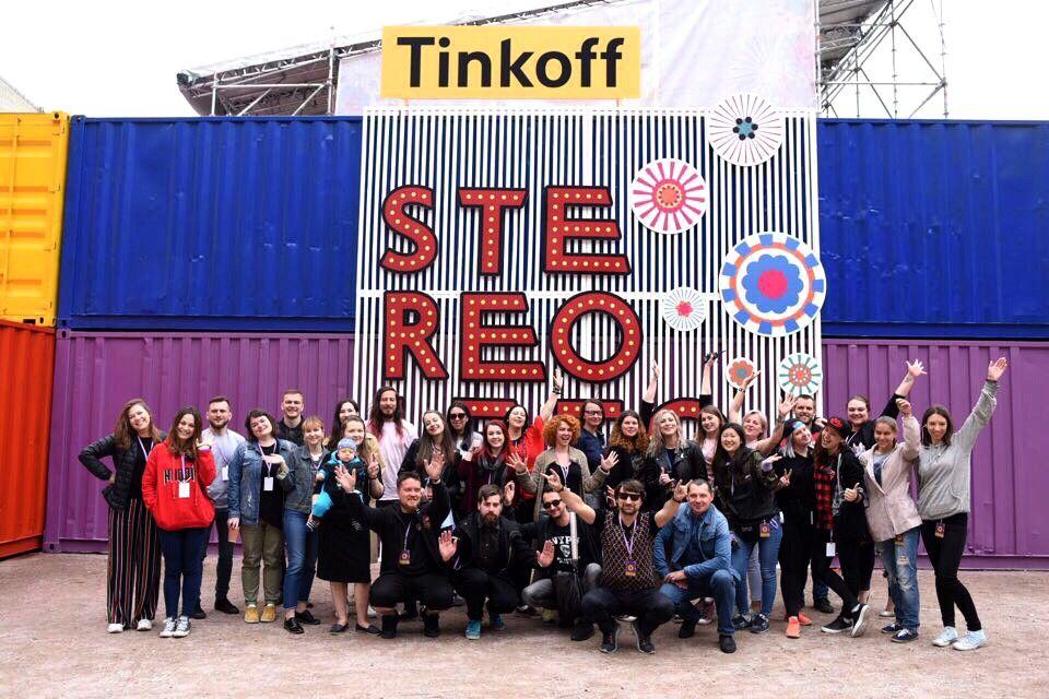 Команда Tinkoff STEREOLETO 2018. Фото: STEREOLETO VK