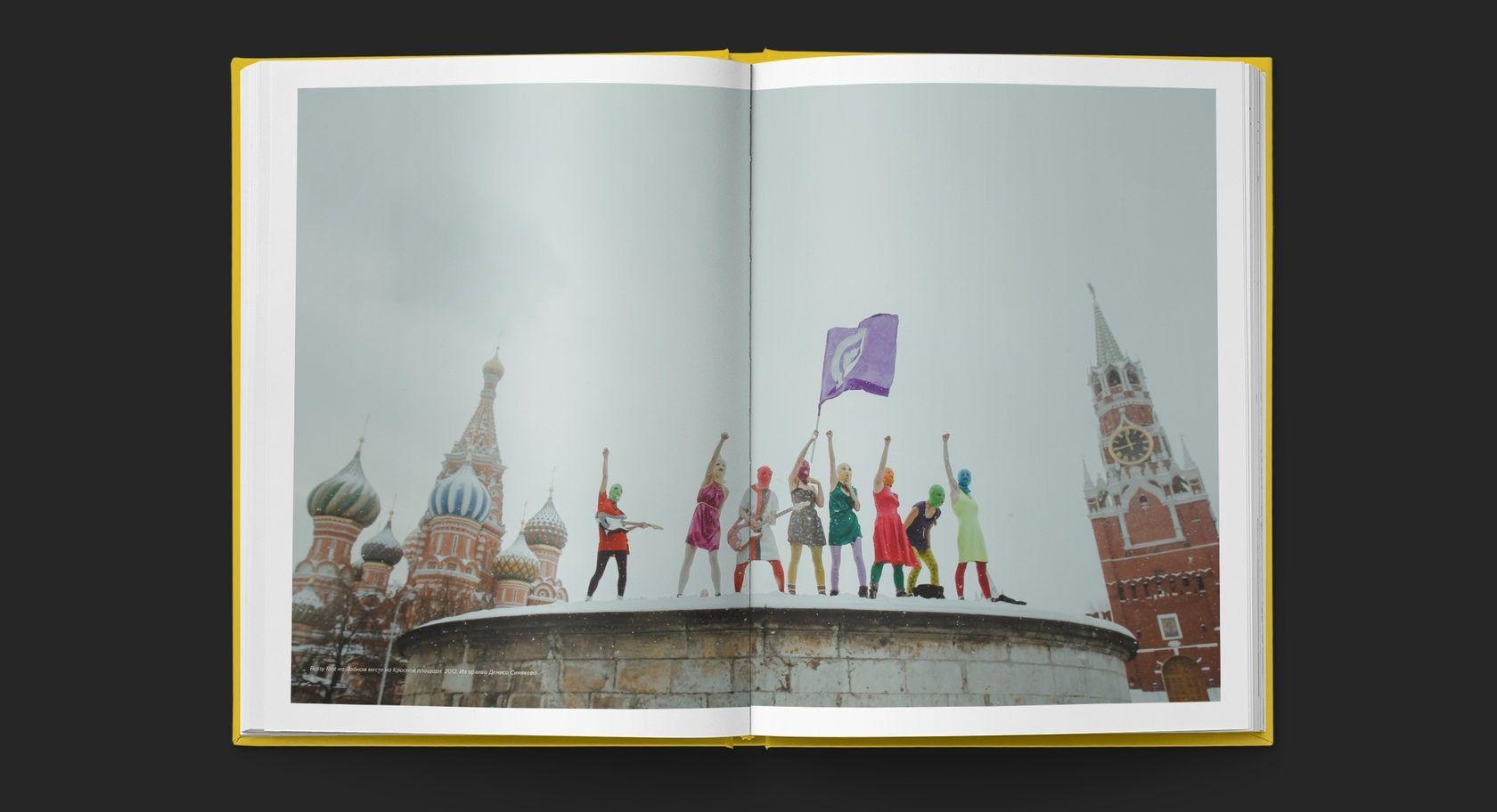 Разворот книги «Субкультура» Артемия Троицкого. Фото предоставлено издательством «Белое яблоко»